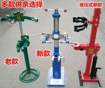 Automobile shock absorber Spring disassembly device shock absorber spring dismantling machine hydraulic damping disassembly tool compressor