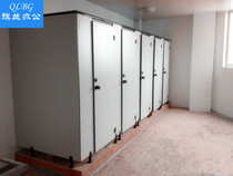 Factory direct anti-double waterproof board bathroom partition Special Nanjing Stainless Steel accessories Package delivery Customizable
