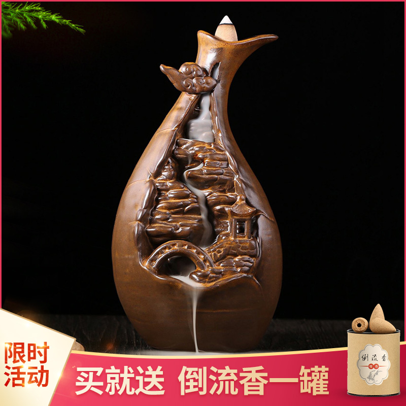 Creative Arrangement of New Alpine Running Water Backflow Incense Burner Household Indoor Tea Ceremony View Downstream Smoke to Running Incense Burner