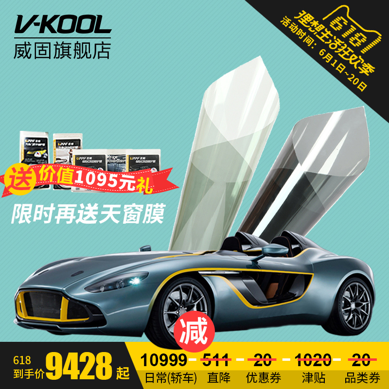 Weigu New Car Gift Bag Zunwei Qingya Series + Novotely Geometric Footpad + Tornado Driving Recorder