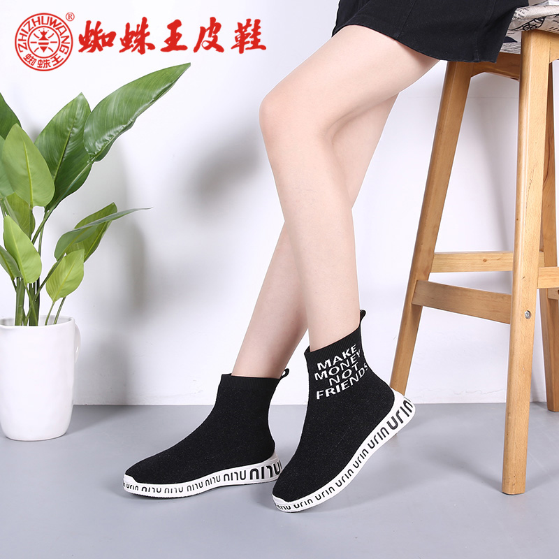 Spider King Women's Shoes 2018 Autumn New Single Boots Fashion Socks Boots Casual Boots Women's Flying Weave Women's Boots Korean