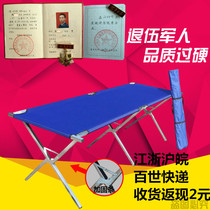 Thickening pendulum shelves folding shelves 2 meters night market stall shelf hangers stall table combination