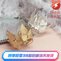 Crown cake decorated gold leaves with diamond crown delicate silver leaf crystal luxury birthday cake ornaments.