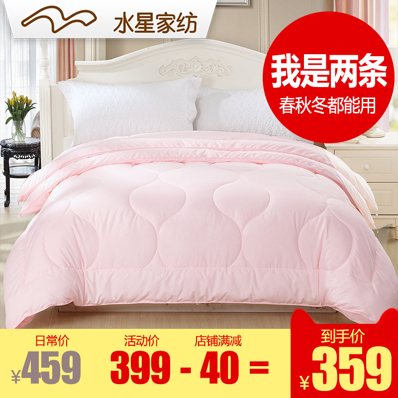 Mercury home textile winter quilt, two in one, seven hole quilt, thickened warm quilt core, spring and winter double quilt