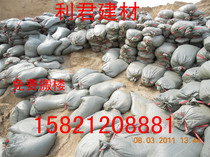 Coarse sand fine coarse sand made of floor concrete pouring with conch cement aerated brick coarse sand cement yellow sand coarse Sands