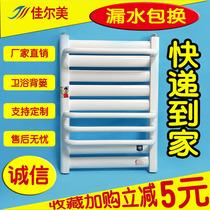 Petit sacoches radiateurs ménage plomberie radiateurs en acier salle de bains Porte-serviettes mural de cuivre en aluminium chauffage central