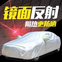 汽车罩车衣车罩车套遮阳罩伞套子防晒防雨隔热厚通用型全自动四季