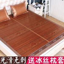 Summer bamboo mat 1 8m bed mirror carbonized bamboo mat big bag side double folding 1 5m single double dormitory bamboo mat