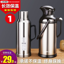 Tianxi hot water bottle home stainless steel insulation bottle student dormitory with a large-capacity kettle water bottle open water bottle