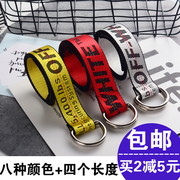 OFF-WHITE yellow embroidery decoration all-match Korean wide belt of male and female students are double canvas belt