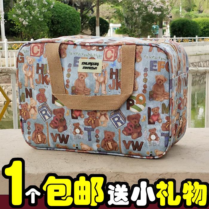 Cartoon bath pocket womens bath bag waterproof antifreeze fitness bath bag mesh bath bag portable bath bag Han