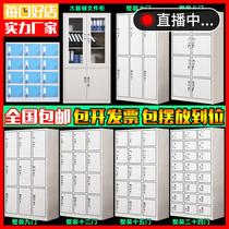 National shipment of locker tin file cabinet gym steel staff storage cabinet dormitory with lock shoe cabinet storage bag