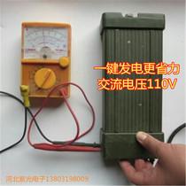 HDX-1A HDX-1 секонд-хенд 80% новый портативный магнит телефон жало желтый горячий dingfish машина