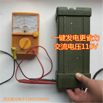 HDX-1A HDX-1 б   у 80% новых портативных магнитных телефонов Yellow Spirits Yellow Spirits Fish Machine