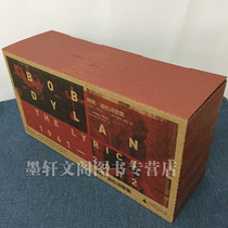 Genuine free poster) doctrine Bob Dylan poetry collection (1961-2012) all 8 volumes of Bob · Dylan with the head office in Guangxi (without harmonica) Bob Dylan potato slices