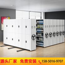 Binlong mobile dense rack file cabinet Hand rail steel intelligent electric dense cabinet Data file cabinet