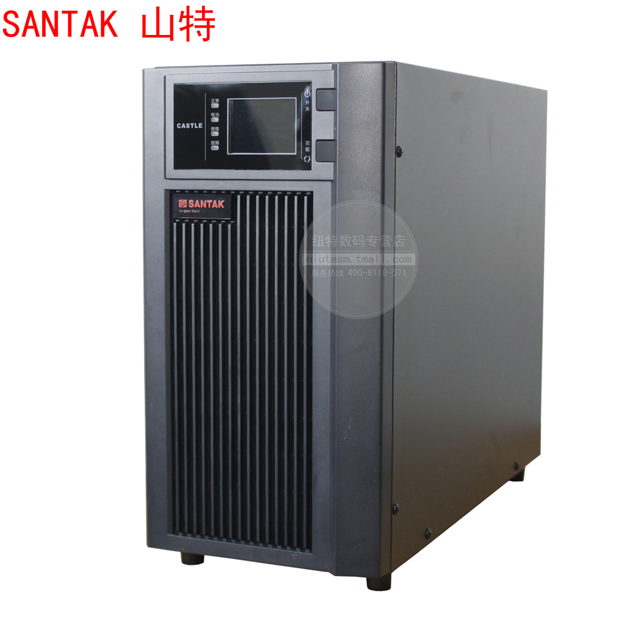 Santa UPS Uninterruptible Power Supply C6KS Half-hour 6KVA 5400W Regulator Battery 17AH 16