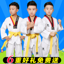 Taekwondo clothing childrens adult college students pure cotton road clothing first-time training womens training taekwondo clothing custom