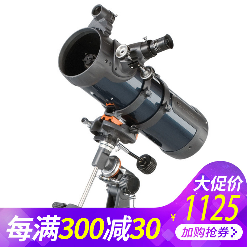 Skywatcher, Star Trang AstroMaster 114EQ Newton Reflective Telescope High-definition HD Professional Genuine