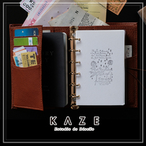 Kaze more series A7 leather loose-leaf hand account large capacity storage