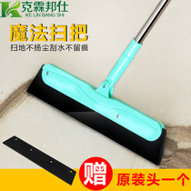 Home Magic Broom Electrostatic dust-free sweep hair magic broom Bathroom sponge Glass wiper scrape sweep