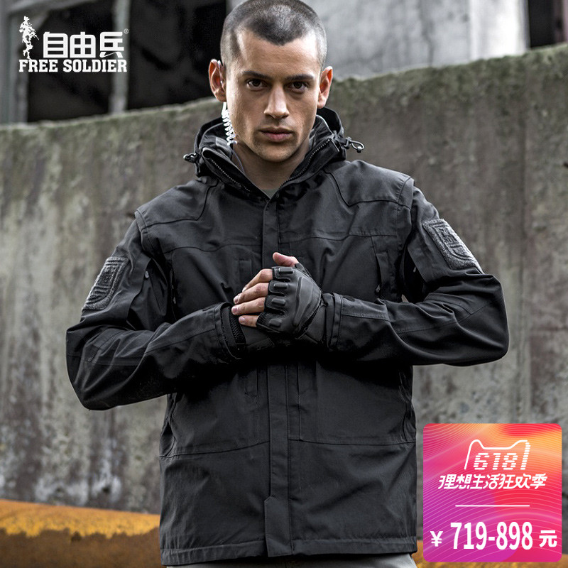 Freeman storm autumn and winter men's triple tactical jackets outdoor waterproof breathable wear warm jacket