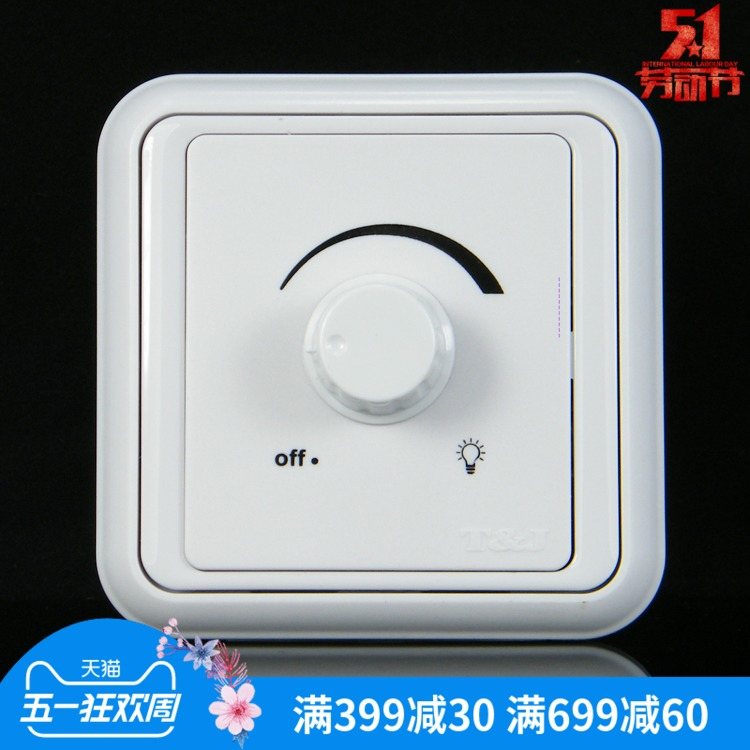 TJ Space-based Switch Socket Switch Panel Monopoly Classic Series Tien Jue Bai 1000W Dimming Level Edge