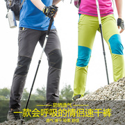 Outdoor stretch pants men and women lovers summer thin foot hiking mountaineering pants fast dry big yards