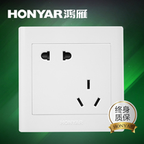 Hongyan Switch Socket Flagship Shop Official Flagship Yabai 5-hole Switch Panel 2-3 Power Socket