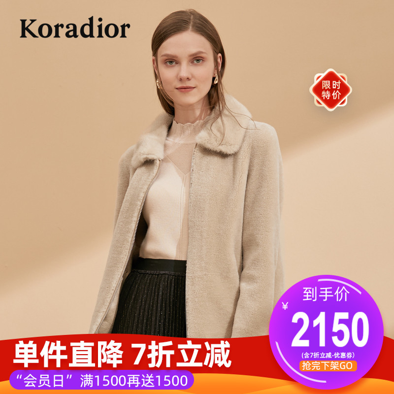 New fashionable collared solid-color warm casual wool coat for womens spring summer 2020