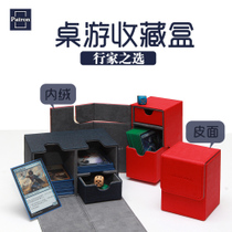 Patron Leather Velvet Double-decker table Table Magic Card storage collection box Black red blue-green portable