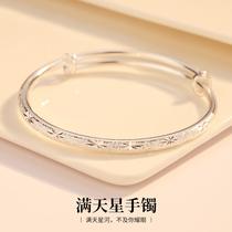 Starry silver bracelet female summer 999 sterling silver young silver foot silver bracelet to send mom girlfriend birthday gift