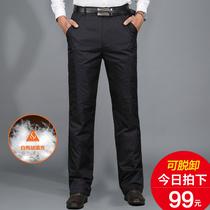 冬季外穿加厚高腰中老年羽绒大码棉裤
