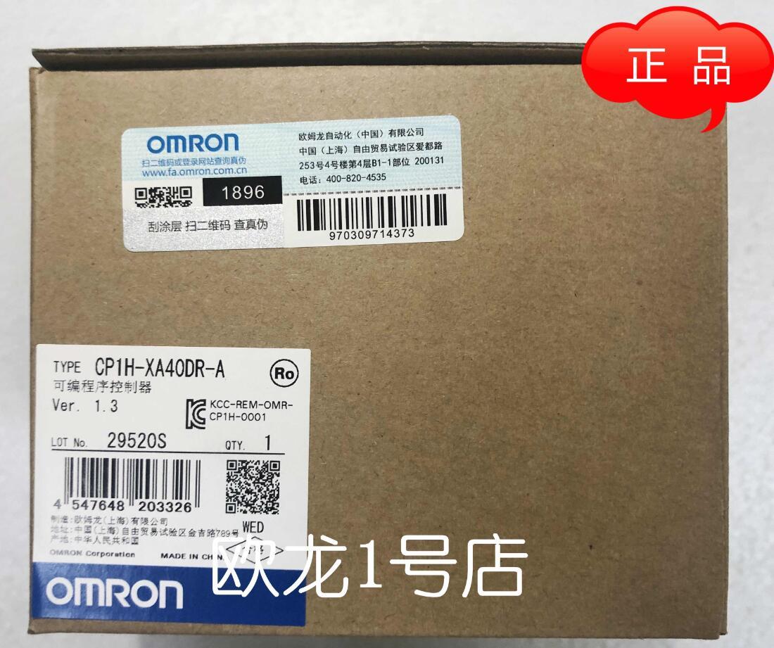 OMRON OMRON CP1H-XA40DR-Un contrôleur programmable nouvel original en stock