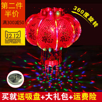 Big Red lantern pendant colorful led luminescent Crystal Fook character balcony spin housewarming New Year Spring Festival horse Lantern