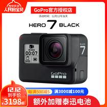 GoPro HERO7 Black Sports diving camera 4K HD shake-up Live black Dog 7 digital camera