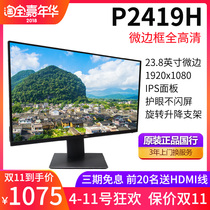 Brand LCD monitors from the best shopping agent yoycart com