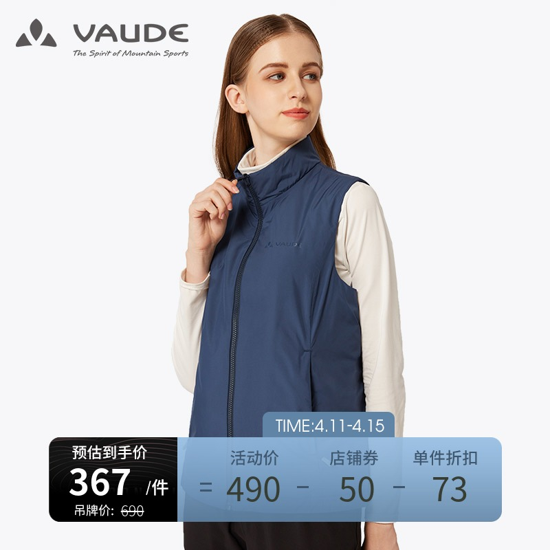 VAUDE Germany Outdoor Sports Cotton Womens Windproof Warm Cotton Vest Autumn and Winter Mountaineering Hiking Vest Cotton Clothing