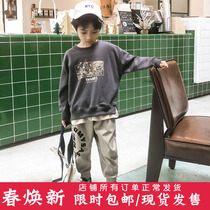 Childrens clothing boys spring sweater set 2020 new children boys spring and autumn baby sports yangqi Korean tide