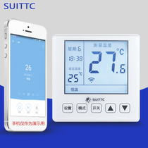 SUITTC electric floor heating electric film thermostat touch button WIFI mobile phone remote control wall-mounted furnace thermostat