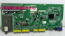 Guide Changhong Motherboard juj7.820.357-2-4 power on difficult flashing lights do not boot fault