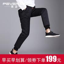 珮姿外穿青年修身大码加厚羽绒棉裤