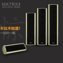 MATRX/305 Pillar Outdoor Waterproof Pillar 60W Outdoor Soundbox Audio 6 inch Horn Broadcasting Horn