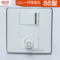 Jinmai electrician concealed 86 type stepless dimmer switch adjustable LED light spotlights available dimmer 200W