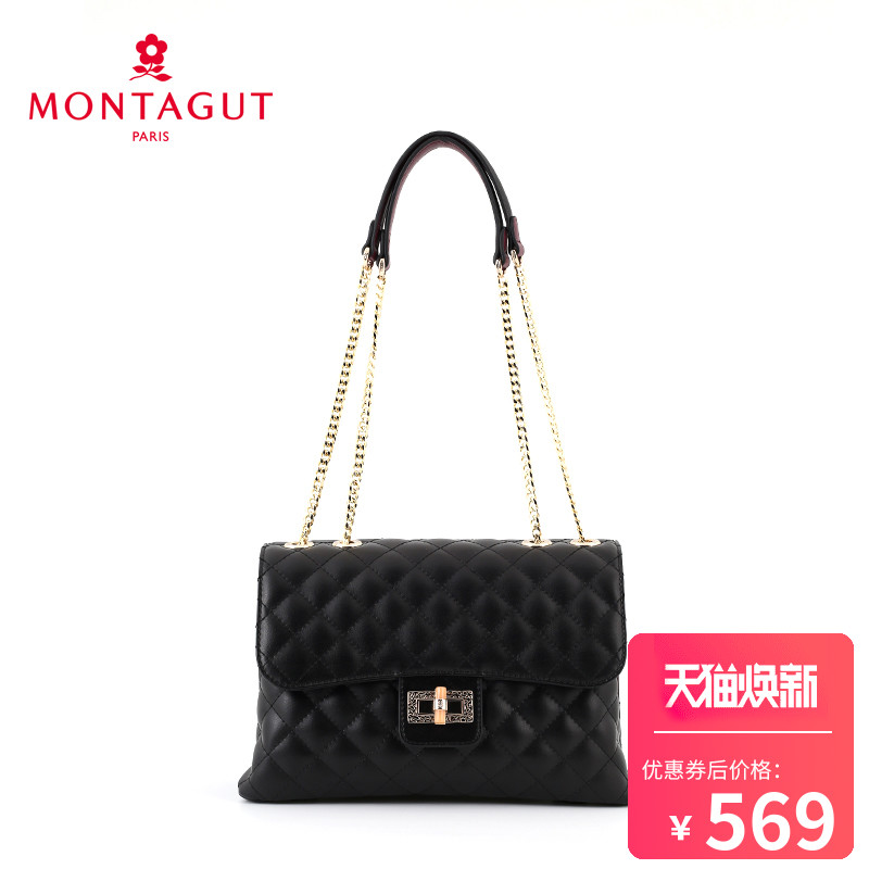 Montagut New fashion leather handbags Simple rhombic chain bag ladies small fragrance single shoulder Messenger bag