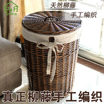 Rattan dirty clothes basket with dirty clothing baskets put clothes in the storage basket clothing cover home weaving basket large