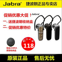 Jabra/Jabra Mini Universal Bluetooth Headset 4.0 All-Chinese Hint Sound for Listening to Songs