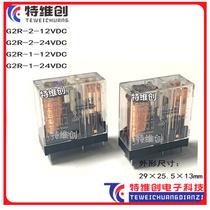 继电器G2R-1-E-原装1A G2R-1-E-12VDC G2R G2R-1 24V G2R-2-24VDC