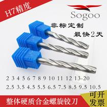 50 degree lengthening high precision tungsten steel reamer integral cemented carbide spiral Reamer 2 3.5 4 6 8 9-20H7