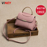 Viney bag 2017 new handbag leather handbag wild shoulder bag Messenger bag ladies bag